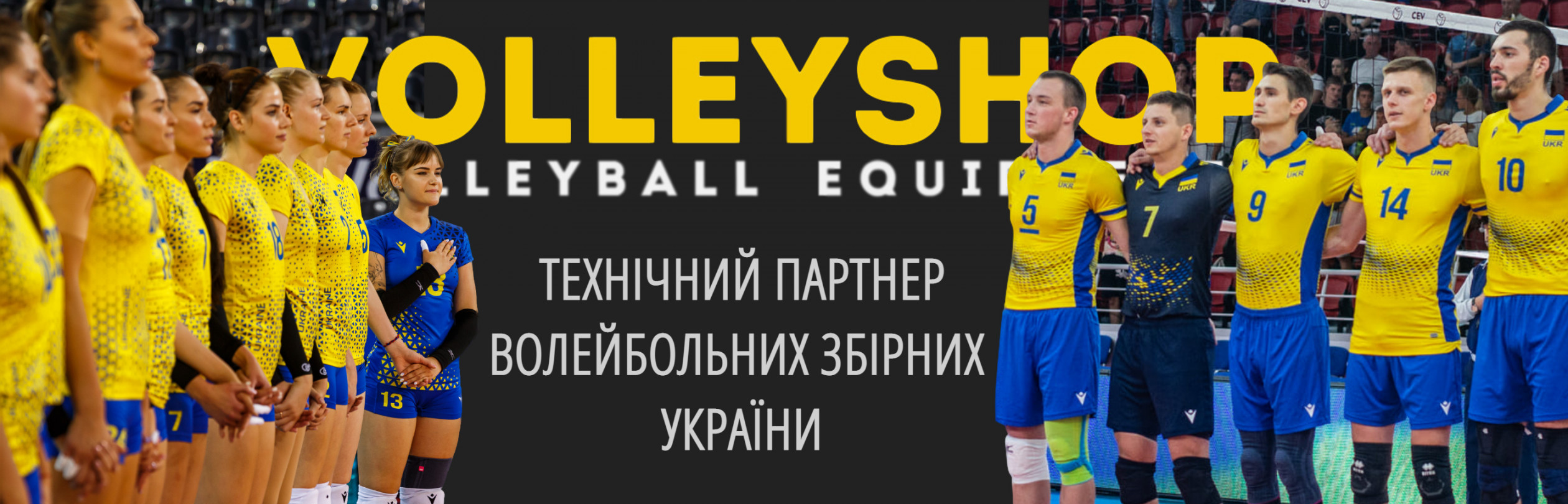 Technical partner of national teams